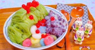 中原夜市美食》麻糬叔創意冰舖,創意繽紛又好吃的抹茶雪花冰/桃園中壢
