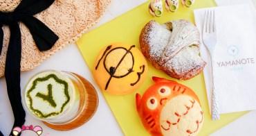 杜拜美食》Yamanote Atelier,超可愛龍貓小小兵麵包,抹茶可頌,抹茶牛奶/日式餐廳