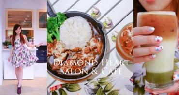 新店美食》Diamond Heart Salon & Cafe,雞肉咖哩&特製漸層抹茶牛奶咖啡