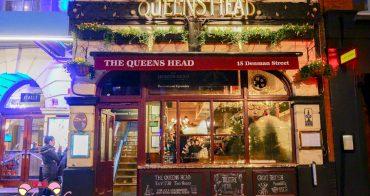 倫敦美食》The Queens Head,超讚英式牛排餐廳&最好吃太妃布丁!