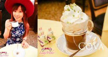 米蘭美食》Pasticceria Cova,號稱義大利最精湛品牌之史上最貴熱巧克力