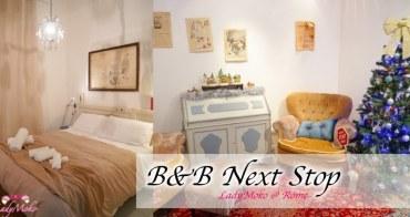 羅馬平價住宿|B&B Next Stop,超美高挑舒適安靜附早餐義大利羅馬民宿推薦