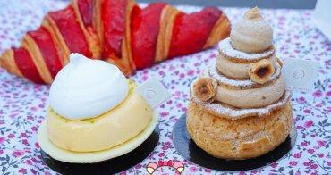 巴黎甜點 Casse-Noisette,有雷要避 Paris Brest/Tartelette Citron/Croissant Framboise