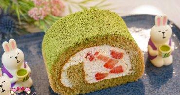 巴黎韓系咖啡廳法式甜點|Mille et un,抹茶草莓蛋糕捲非常推薦!