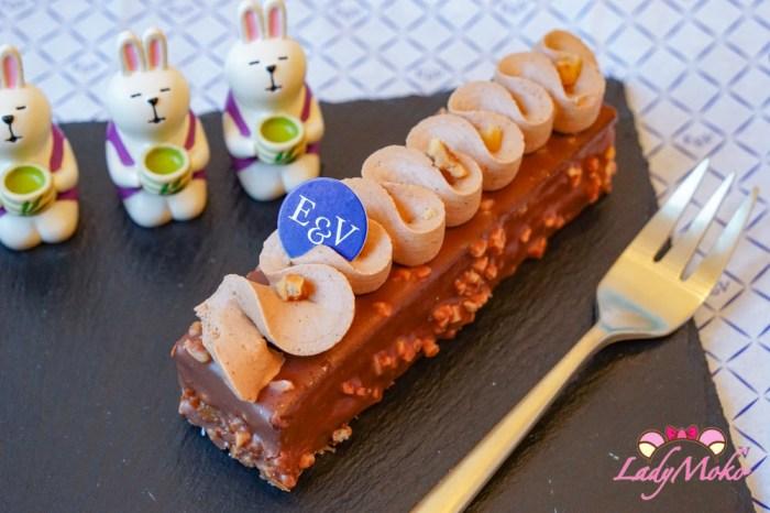 巴黎甜點|Ernest & Valentin,意外驚人好吃的巧克力焦糖手指蛋糕,大推薦!