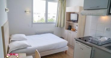 La Rochelle平價飯店推薦|Lagrange Appart'Hotel l'Escale Marine,大房間小廚房自駕方便