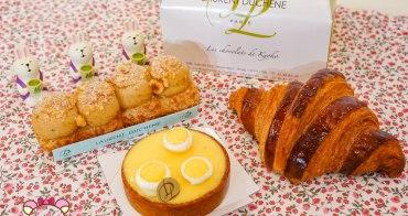 巴黎MOF甜點|Laurent Duchêne,埋藏驚喜的Paris Brest&可頌/好吃不失望檸檬塔