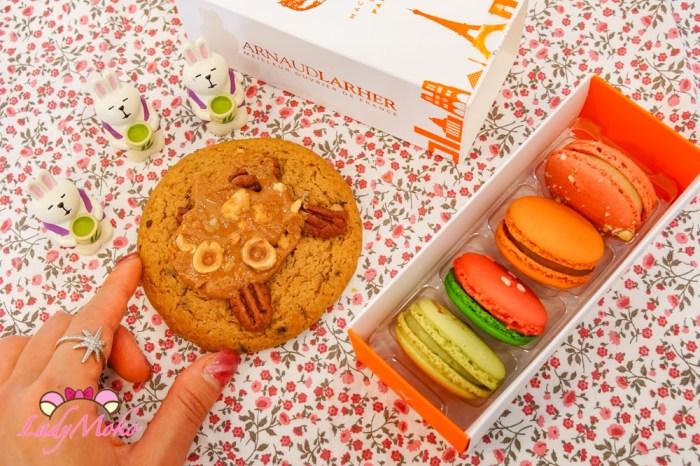 巴黎甜點 二訪ARNAUD LARHER,太誇張好吃的軟餅乾&馬卡龍4種口味
