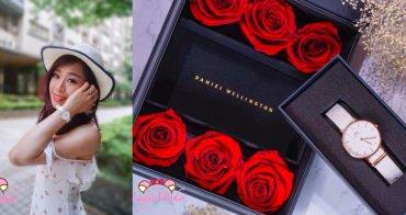 DW手錶七夕情人節超美玫瑰花禮盒限時限量發售,85折折扣碼lovedach