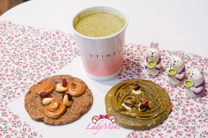 巴黎甜點|Ytime Paris, 巴黎極好吃手工軟餅乾大推薦! 抹茶控必收口袋名單
