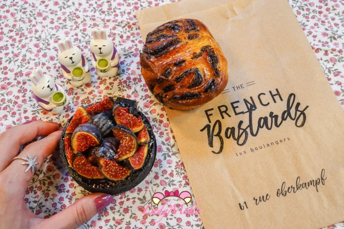 巴黎甜點 The French Bastards, 三位年輕麵包師開業的有機酵母麵包甜點專賣店,無花果塔相當出色