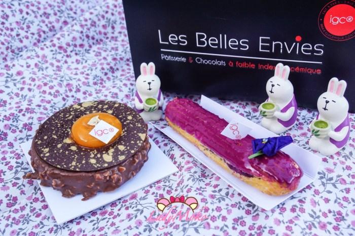 巴黎法式甜點推薦|Les Belles Envies,巧克力百香果塔與桃紅櫻桃閃電泡芙都讓人超驚艷!