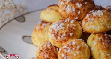 珍珠糖泡芙Chouquette食譜|法國生活最愛必食清單之一