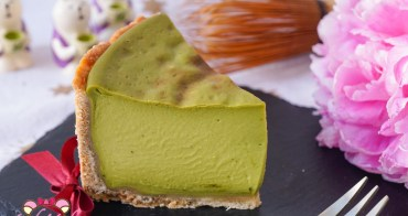 法式經典家常甜點食譜 法式抹茶布丁塔 Flan au Matcha 抹茶控推薦!