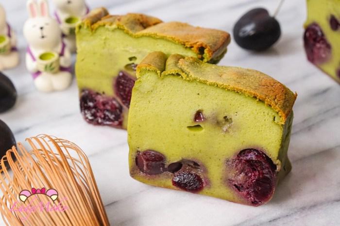 Clafoutis au matcha 克拉芙緹/法式櫻桃布丁蛋糕抹茶版食譜,每個法國奶奶都會做的經典法式甜點