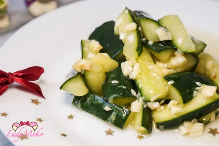 醃漬涼拌小黃瓜 完美比例醬汁與手法,保證入味食譜
