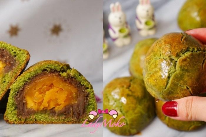 抹茶菠蘿蛋黃酥食譜做法 簡單一招做出閃亮亮又裂痕美麗的菠蘿蛋黃酥