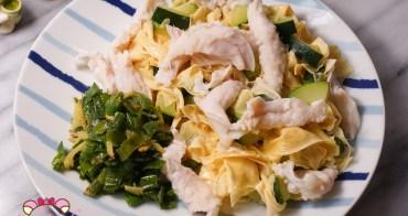 嫩嫩雞胸肉食譜 自製鹹水雞+自製蔥油醬 超健康、好吃又簡單!