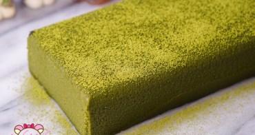 極上濃抹茶金磚蛋糕食譜Terrine au Matcha/抹茶テリーヌ