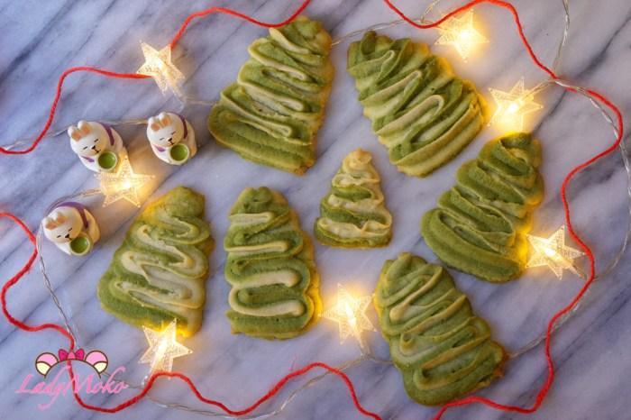 Pierre Hermé配方,擠花餅乾曲奇食譜|雙色抹茶聖誕樹造型曲奇餅乾