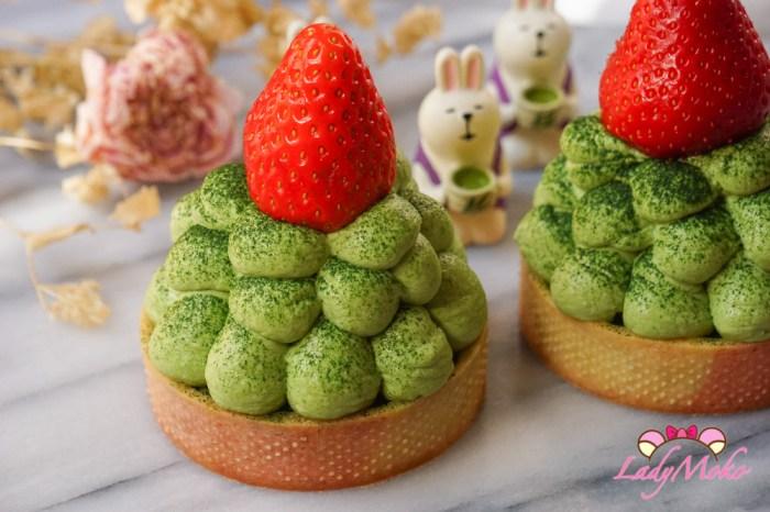 抹茶提拉米蘇草莓塔食譜 可擠花/無蛋提拉米蘇