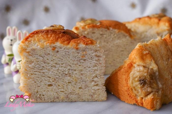 香蕉戚風蛋糕食譜|低糖低油消耗過熟香蕉