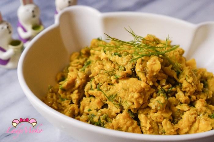 茴香食譜|茴香炒蛋|早餐/配飯配麵/貝果三明治