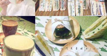 【食記】新竹-金山街巷弄間的文青早餐店Bigreeny 料理.家☕️🍳