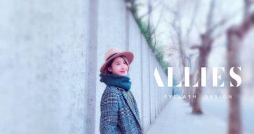 乾燥玫瑰水晶潤唇 新竹-Allie's美睫設計- 水晶潤唇繡唇全紀錄-冬日裡的乾燥玫瑰 愛漂亮懶女人必備