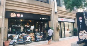 【食記】竹北-早午餐 餓霸brunch 俗胖・手工蛋餅