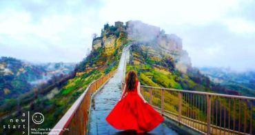義大利Italia|來到義大利你絕不可以錯過這兒-天空之城Civita di Bagnoregio 宮崎駿筆下與世隔絕仙境