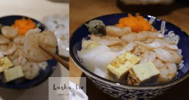 竹北美食  鮨一路壽司巷仔內老饕才知的無菜單日本料理