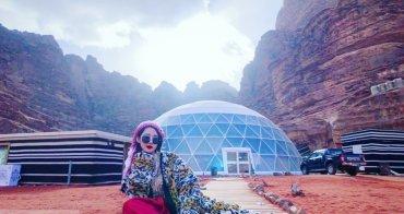 約旦住宿 瓦地倫沙漠月亮谷奢華泡泡帳篷住一晚