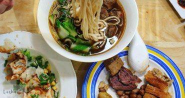 新竹美食|亘記複合式餐坊-隱藏在金山街巷弄的牛肉麵,連食尚玩家都來過呢!