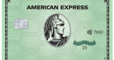 美國運通簽帳綠卡|教你如何申請一張在世界各地吃飯旅遊都能累積3倍MR的美卡AMEX Green Card簽帳綠卡