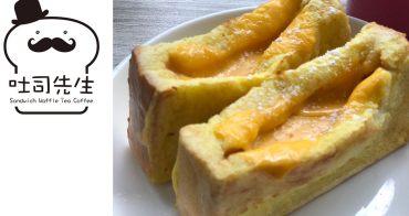 竹北早午餐 吐司先生、最愛法式濃花生爆漿吐司+豆漿紅茶