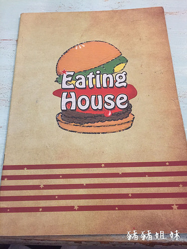 【食記】花蓮市區 – Eating House.近火車站後站