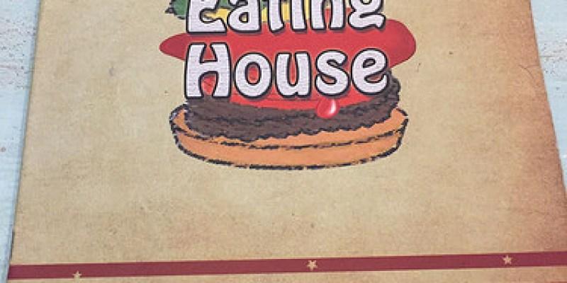 【食記】花蓮市區 - Eating House.近火車站後站