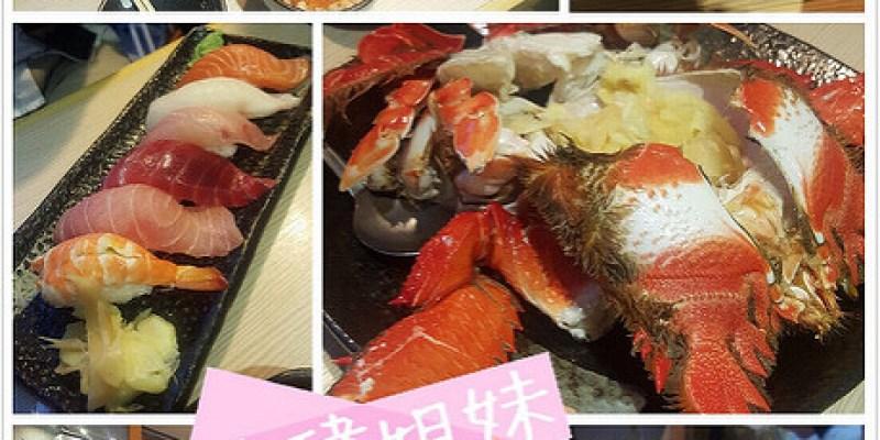 【食記】台北 - 躼腳日式料理