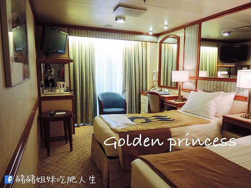 【遊輪】房間介紹★陽台艙房。放空看海的舒適房間!! 2016 公主遊輪♥黃金公主號♥