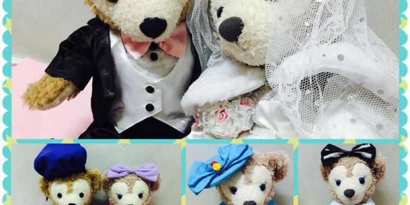 【愛熊】Duffy & Shelliemay 失控購衣篇(下)