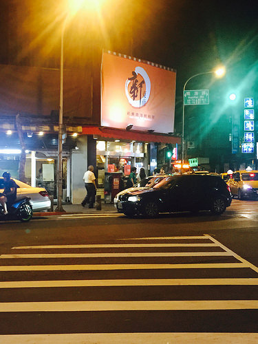 """【食】新東南海鮮餐廳 – 新鮮好吃又高""""貴""""的30年老店"""