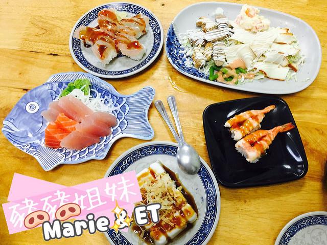 【食記】花蓮市區 – 馬路上日式小吃