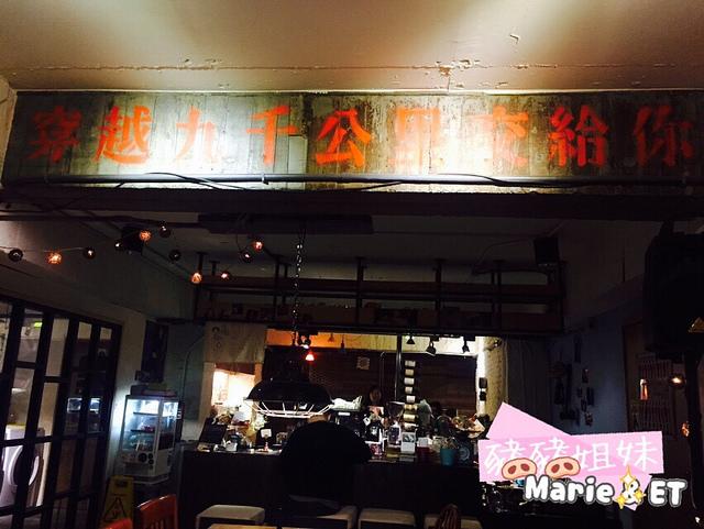 【食記】台北 – 穿越九千公里交給你