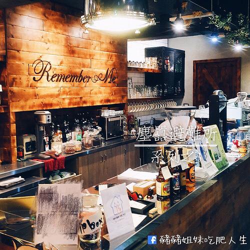 Remember me Cafe 記得我咖啡-小巨蛋下午茶 進去就不願踏出的咖啡廳 塵囂避難所系列3/6