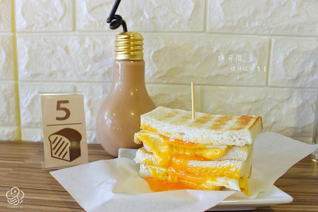 烤司院-善導寺站早餐 失控起司半熟蛋 大熊院長陪你吃早餐一個人早晨不孤單 碳烤吐司專賣