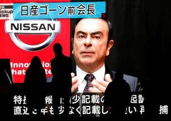 Ghosn dice que está listo para quedarse en Japón con un brazalete electrónico en caso de fianza