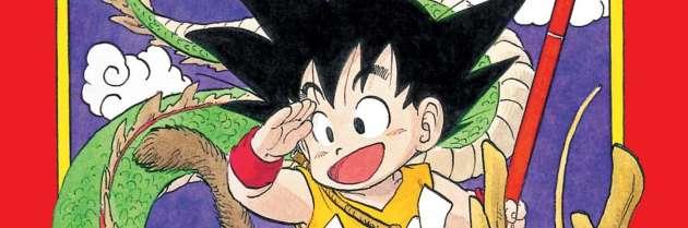 « Dragon Ball»