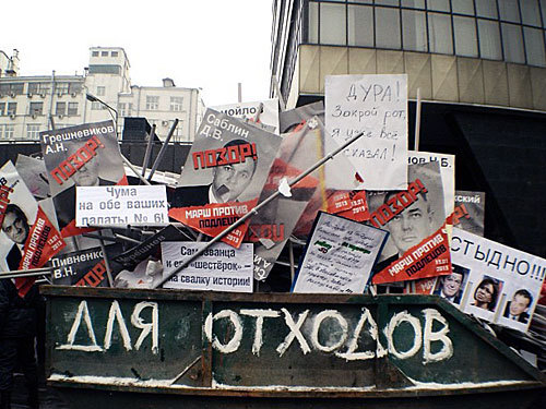 Moscow, Jan. 13, 2013