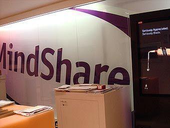Один из офисов MindShare. Фото mindshareworld с сайта Flickr
